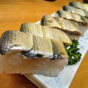 七尾湾の貴重なシンコを押し寿司で 大政寿司@七尾市