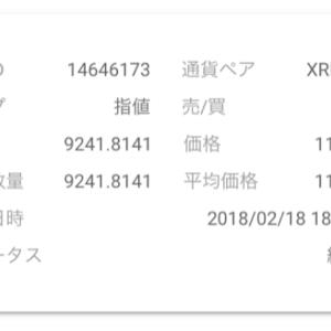 vol.13 〜借金1〜