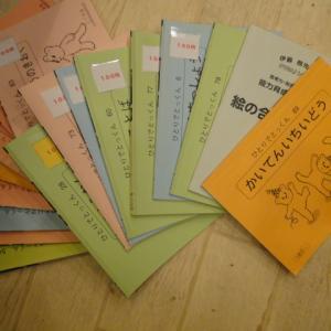 訳あり教材100円・こぐま 伸芽会 パズル 過去問