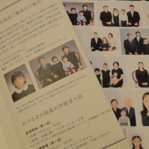 願書のための写真・家族写真のある校もあります。