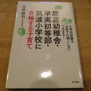 ママスーツ9号ユキトリイ入荷しました。