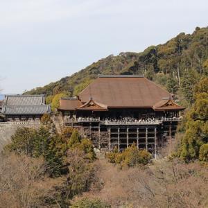清水寺 万華鏡ミュージアム