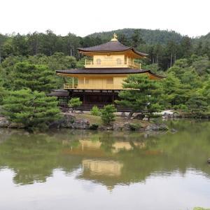 金閣寺 日食