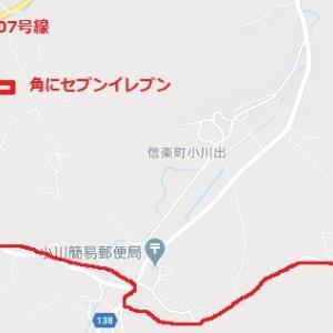 ソフトクリーム 山田牧場