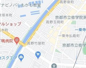 リサイクルショップ アーク京都