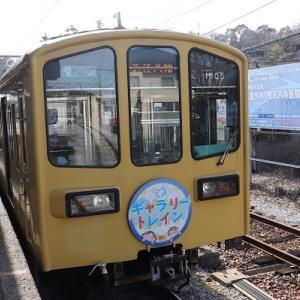 近江鉄道が熱い