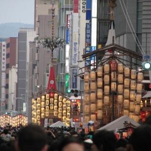 京都三大祭り 祇園祭