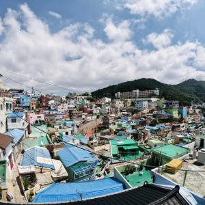 釜山旅行 文化村でフォトジェニックな写真を撮りまくろう