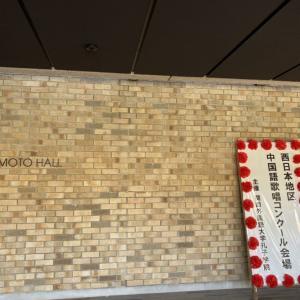 日本人が中国語の歌を競い合う、「中国語合唱コンクール」を見学してきた