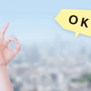 中国語「吧」の使い方を徹底解説