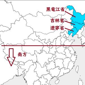 まずは留学先を選定しよう 中国留学の第一歩