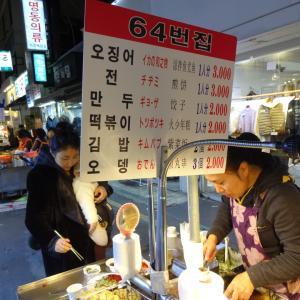 韓国旅行記2018 ~釜山へ行ったときの話その2