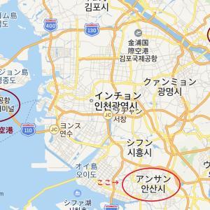 京畿道安山市を訪ねて~ 安山(アンサン)市ってこんなところ