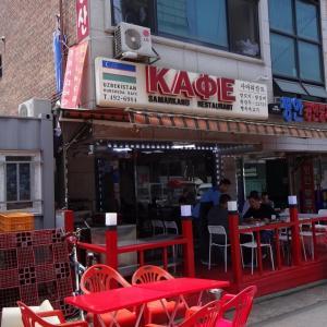 安山の多文化料理街でウズベキスタン料理店に入ってみた