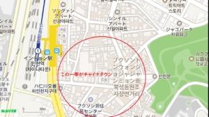 인천(仁川)駅の目の前には…イカしたチャイナタウンがありました