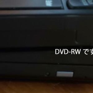ThinkPad ウルトラベース3 来たー!