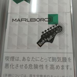オリジナル タバコ パッケージ