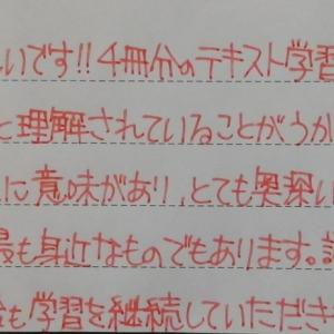 日本漢字能力検定Ⅰ