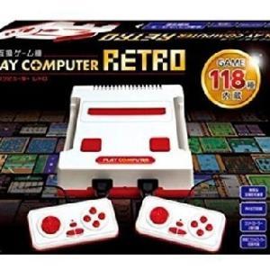 【FC互換機2選】ファミコンゲームを安く遊べる互換機とは?カセットは必要?