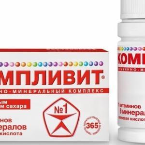 ロシアでの越冬 ビタミン不足の防止がカギ