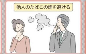 肺がんの症状