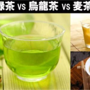 麦茶と緑茶の違い