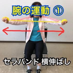 【機能訓練の紹介】デュアルタスク運動で頭と体を同時に訓練しましょう!