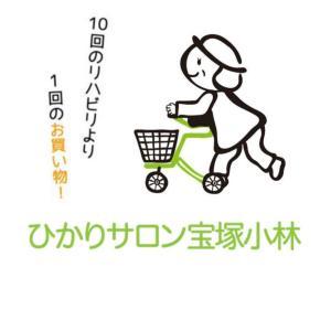 体操×モールウォーキング!ひかりサロン宝塚小林さんの紹介!