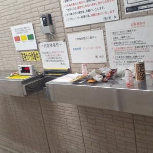 【民度】パチンコ店の近くにたまたまあった換金所がゴミだらけw