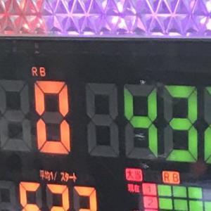 【画像】営業中に400G付近で捨てられてる北斗の拳天昇をリセット!??