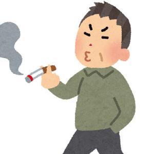 【負けた腹いせ?】ホール内をドヤ顔タバコで歩き回るおっさん現る