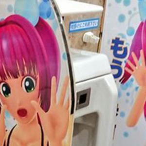 【画像】おじさんは恥ずかしくて使用しづらいトイレw