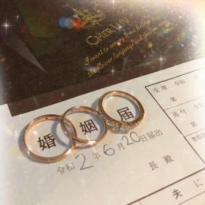 【結婚指輪】わーい‼︎嬉しい!結婚指輪が届いたよー♡の記録