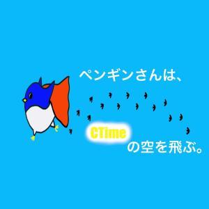 【CTime】今話題のCTimeってなに!?Twitterとの違いを徹底比較!!