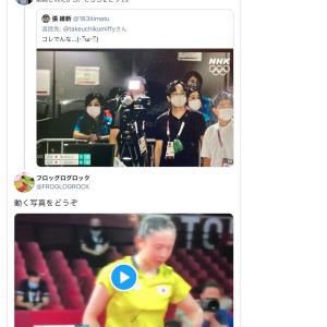 伊藤美誠選手への嫌がらせの件
