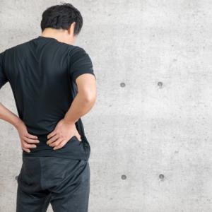 腰痛なのですがいつまで整骨院、整体院に通えば良いですか?