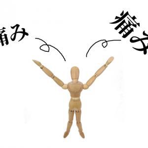 川口、浦和で活動中!ゴルフでの腰の痛み改善したくないですか?