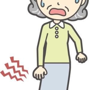 変形性膝関節症と診断されたあなたへ!浦和で活動中!