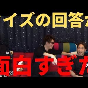 【朝倉未来】メンバーのなぞなぞ対決が面白すぎた【切り抜き】