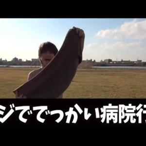 レイクレ面白シーン集78【レイクレしか勝たん】