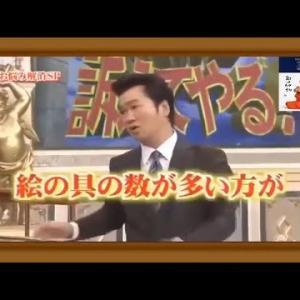 島田紳助 🅷🅾🆃 面白トーク集 New 2021 #54