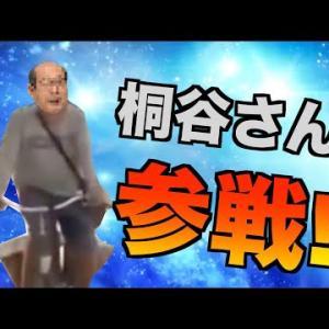 おもしろ動画全員参戦!!
