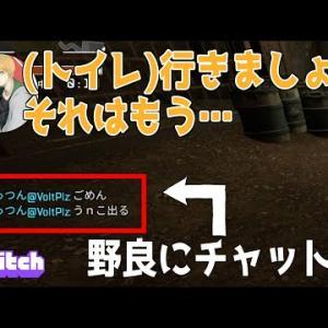 【APEX】けっつん×ゆづくん面白場面集#1