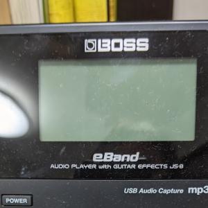 My best practice amp: Boss eband JS-8