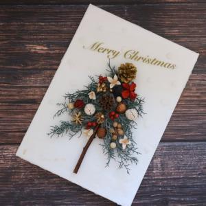 クリスマスワックスボード