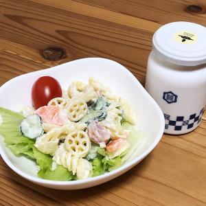 11月16日「勘田亀吉燻製所」さんの燻製マヨネーズを使って料理をしてみました♪