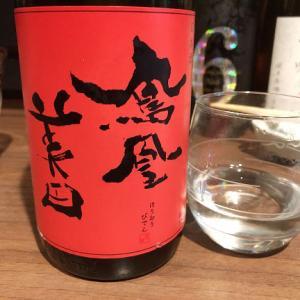 長堀橋一番出口から徒歩5分、日本酒や国内産のお酒のお店「ながほり酒好家」さんに行ってきた!(口コミ4回目)