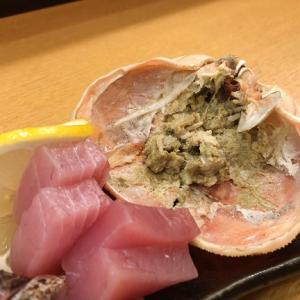 茨木市の水尾図書館近くの「池輝」さんに行って来た!(口コミ18回目)