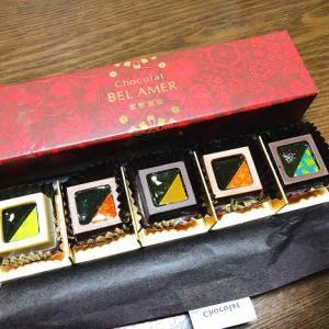 京都三条通りにある「ベルアメール_京都別邸」さんのお土産を頂きました♪