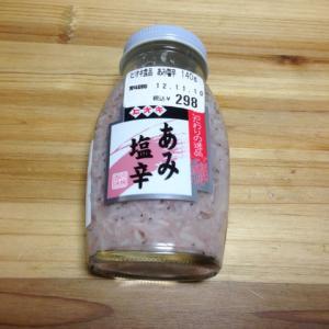 2012年10月12日 今度のらっき~亭飲み会用の酒盗準備中!